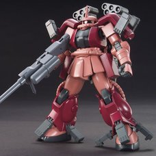 HGBF #2: Zaku Amazing 1/144 Scale Plastic Model Kit