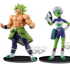 Dragon Ball Super World Figure Colosseum Special Ver.