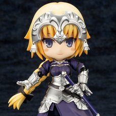 Cu-Poche Fate/Grand Order Ruler/Jeanne d'Arc