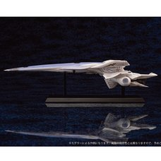Legend of the Galactic Heroes: Die Neue These Galactic Empire Battleship Brunhild Non-Scale Plastic Model Kit