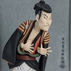 figma The Table Museum: Otani Oniji III as Yakko Edobei by Sharaku