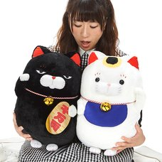 Hige Manjyu Manekineko Cat Plush Collection (Big)