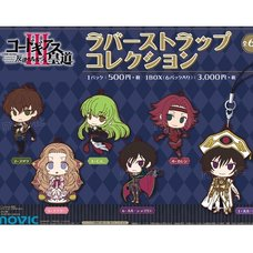 Code Geass: Lelouch of the Rebellion Rubber Strap Collection Box Set