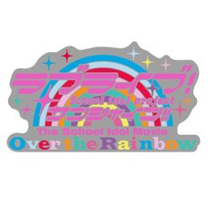 Love Live! Sunshine!! The School Idol Movie: Over the Rainbow Memorial Pin