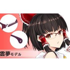 Toho Megane - Reimu Model (Redesigned Ver.)