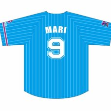 Love Live! Sunshine!! Aqours Mari Ohara Baseball Uniform