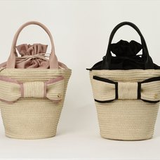 Honey Salon Ribbon Basket Bag