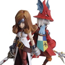 Bring Arts Final Fantasy IX Freya & Beatrix Set