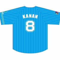 Love Live! Sunshine!! Aqours Kanan Matsuura Baseball Uniform