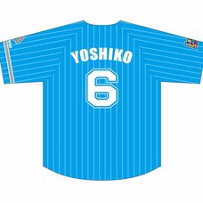 Love Live! Sunshine!! Aqours Yoshiko Tsushima Baseball Uniform