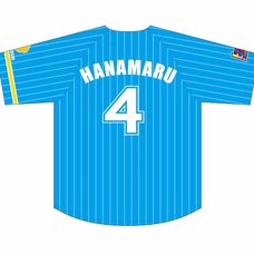 Love Live! Sunshine!! Aqours Hanamaru Kunikida Baseball Uniform