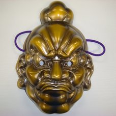 Gold Ungyo Mask
