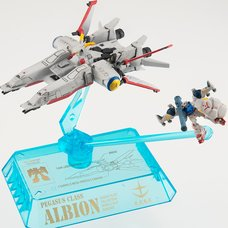 Cosmo Fleet Collection Mobile Suit Gundam 0083: Stardust Memory Albion