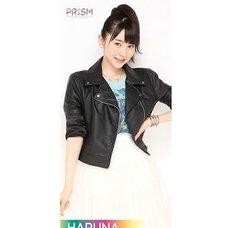 Morning Musume。'15 Fall Concert Tour ~Prism~ Haruna Ogata Solo Microfiber Towel