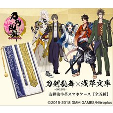 Touken Ranbu -Online- x Asakusa Bunko Yuzen Dyed Leather Smartphone Case Collection Vol. 2
