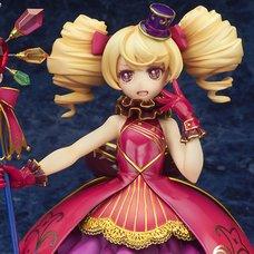 Otoca Doll Maou Rushiko 1/1 Scale Figure