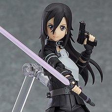 figma Sword Art Online II Kirito: GGO Ver.
