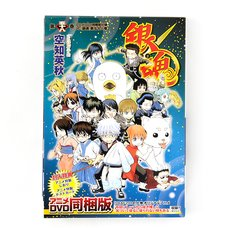Gintama Vol. 58 Pre-Order Limited Edition w/ Bonus Anime DVD, Bookmark & Postcard