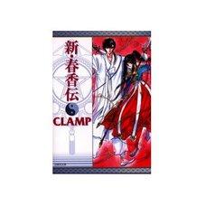 Legend of Chun Hyang