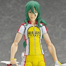 figma Yowamushi Pedal Yusuke Makishima