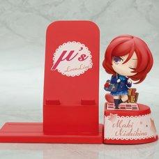 Choco Sta Love Live! Maki Nishikino Figure & Smartphone Stand