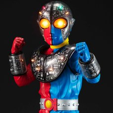 Ultimate Article Kikaider 01