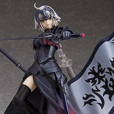 figma Fate/Grand Order Avenger/Jeanne d'Arc (Alter)