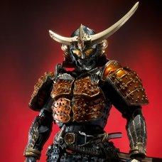 S.I.C. Kamen Rider Gaim Orange Arms