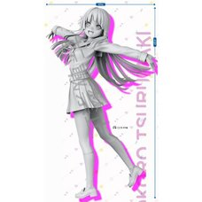 BanG Dream! Girls Band Party! Kokoro Tsurumaki: School Days Premium Figure