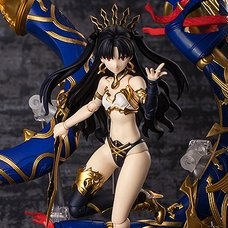4 Inch Nel Fate/Grand Order Archer/Ishtar