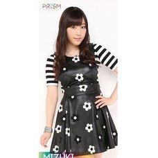 Morning Musume。'15 Fall Concert Tour ~Prism~ Mizuki Fukumura Solo Microfiber Towel