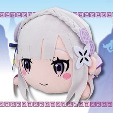 Mega Jumbo Lying Down Plush Re:Zero -Starting Life in Another World- Emilia: Dragon Dress Ver.