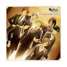 Yumeiro Cast Vocal Collection Vol. 3