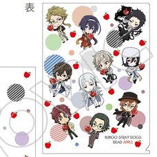 Bungo Stray Dogs: Dead Apple Clear File