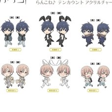 Run Run Connect 10 Count Acrylic Charm Box Set