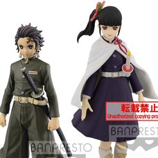Kimetsu no Yaiba Figure Collection Vol. 7