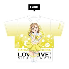 Love Live! Sunshine!! Hanamaru Kunikida Full Graphic T-Shirt