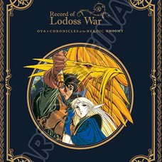 Record of the Lodoss War: OVA (Blu-ray/DVD Combo) w/ Chronicles of the Heroic Knight (DVD)