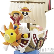 One Piece Mega World Collectable Figure Special: Thousand Sunny