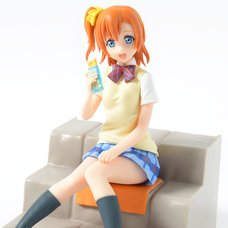 Love Live! Honoka Kosaka - A Moment After School