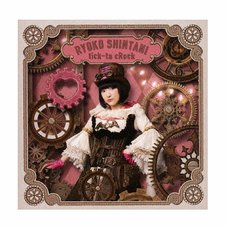 Ryoko Shintani Mini Album