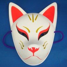 Tenko Mask