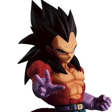 Ichiban Figure Dragon Ball GT Super Saiyan 4 Vegeta