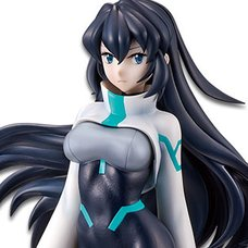 EXQ Figure Gundam Build Divers Re:Rise May