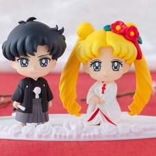 Petit Chara! Sailor Moon Happy Wedding: Japanese Wedding Ver.