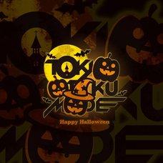 Tokyo Otaku Mode Halloween Wallpaper
