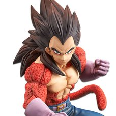 Dragon Ball Z Dokkan Battle 4th Anniversary Figure: Super Saiyan 4 Vegeta