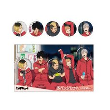 Haikyu!! Badge Set