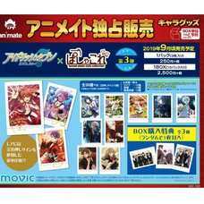 Pasha Colle IDOLiSH 7 Bromide Box Set Vol. 3