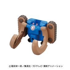 One Piece Chopper Robo Super 3: Horn Dozer